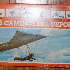Cine: LOTE 6 PELICULAS BIANCHI SUPER 8 COLOR. LOS CAMINOS DEL DEPORTE.. Lote 26857289