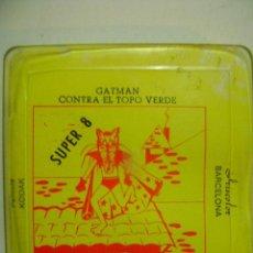 Cine: PELÍCULA SUPER 8 NUEVA GATMAN CONTRA EL TOPO VERDE COLOR KODAK PRECINTADA, 60 GR. Lote 36494352