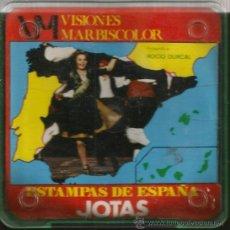 Cine: ESTAMPAS DE ESPAÑA - JOTAS - ROCIO DURCAL ( PELICULA SUPER 8 ). Lote 37180405