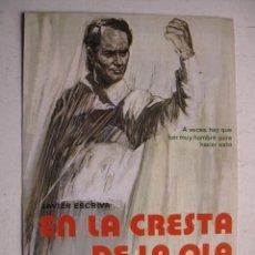 Cine: SUPER 8 ++ EN LA CRESTA DE LA OLA ++ LARGOMETRAJE. Lote 37498893