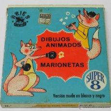 Cine: ANTIGUA PELICULA SUPER 8 MM. DIBUJOS ANIMADOS Y MARIONETAS, ARIES FILMS, DINERO A TODA MARCHA, EL PR. Lote 39821914