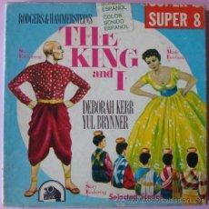 Cine: THE KING AND I DEBORAH KERR YUL BRYNNER 1956. Lote 40782376