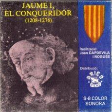 Cine: SUPER 8 ++ DOCUMENTAL. JAUME I EL CONQUERIDOR +DC+ 120METROS. Lote 41494128