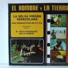 Cine: FÉLIX RODRÍGUEZ DE LA FUENTE, EL HOMBRE Y LA TIERRA EN SUPER 8 LA SELVA VIRGEN VENEZOLANA. Lote 45755925