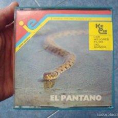 Cine: EL PANTANO-CORTOMETRAJE-SUPER 8 MM –VINTAGE FILM. Lote 56716565