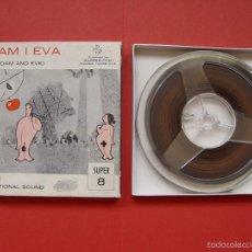 Cine: SÚPER 8 MM.: ADAM I EVA (ZAGREB FILM) YUGOSLAVIA ¡RARA! ¡ORIGINAL!. Lote 57205015