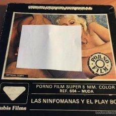Cine: LAS NINFOMANAS Y EL PLAY BOY. SUPER 8 COLOR MUDA PUBIS FILMS REF 604 (DVD5). Lote 58085945