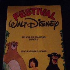 Cine: ANTIGUO CATALOGO FESTIVAL WALT DISNEY-SUPER 8. Lote 58657530