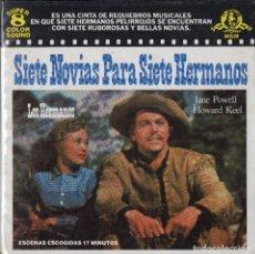 Cine: SUPER 8 ++SIETE NOVIAS PARA SIETE HERMANOS ++ 2X120 METROS CAJAS ORIGINALES. Lote 67761673