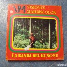 Cine: LA BANDA DEL KUNG-FU-CORTOMETRAJE-SUPER 8 MM –VINTAGE FILM. Lote 77259229