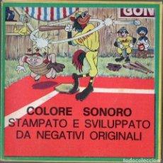 Cine: SUPER 8 ++ IL MAGO DELLA PIOGGIA (SIOUX ME) ++ 60 METROS CORTOMETRAJE. ITALIANO. Lote 81570716