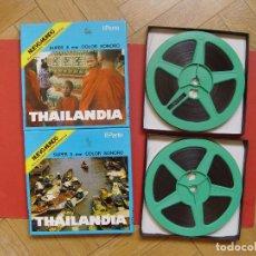 Cine: SÚPER 8 MM.: THAILANDIA (I Y II PARTE) DOCUMENTAL. NUEVO MUNDO. AÑOS 70'S ¡ORIGINAL! . Lote 98550147