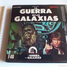 Cine: ANTIGUA PELÍCULA LA GUERRA DE LAS GALAXIAS EN SUPER 8. Lote 99255080