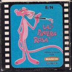 Cine: LA PANTERA ROSA HACE EXPERIMENTOS Y LA PANTERA ROSA ESTRENA PISO. Lote 100015655