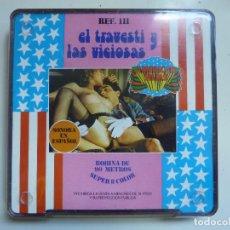Cine: AMERICAN FILMS. BOBINA DE 90 METROS. SUPER 8 COLOR. EL TRAVESTI Y LAS VICIOSAS.. Lote 100997787