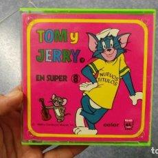 Cine: TOM Y JERRY-UN INVITADO A CENAR PELÍCULA SUPER 8MM RETRO VINTAGE FILM. Lote 107354931