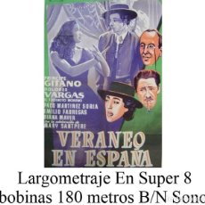Cine: LARGOMETRAJE EN SUPER 8. VERANEO EN ESPAÑA 1956, PRINCIPE GITANO.. Lote 108365311