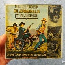 Cine: EL BLANCO, EL AMARILLO Y EL NEGRO PELÍCULA SUPER 8MM RETRO VINTAGE FILM. Lote 110370743
