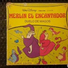 Cine: SUPER 8 - MERLIN EL ENCANTADOR - DUELO DE MAGOS. Lote 112894380
