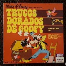 Cine: SUPER 8 - TRUCOS DORADOS DE GOOFY - BOBINA DE 120 M - WALT DISNEY. Lote 113166424