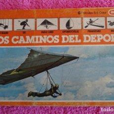Cine: LOS CAMINOS DEL DEPORTE S8 MM BIANCHI 6 PELICULAS EN COLOR CAJA COMPLETA. Lote 118531475