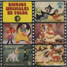 Cine: SUPER 8 ++ EL OSO QUE NO PODIA DORMIR ++ 60M CORTOMETRAJE MUSICAL DE LA MGM. Lote 120779179