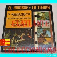 Cinéma: EL MACHO MONTÉS - 1ª PRIMERA PARTE - FÉLIX RODRÍGUEZ DE LA FUENTE - R.T.V.E - EL HOMBRE Y LA TIERRA. Lote 126210663