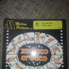 Cine: PELICULA SUPER 8 ZODIACO EROTICO ACUARIO. Lote 128740692