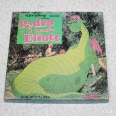 Cine: PELICULA SUPER 8 MM SONORA: PEDRO Y EL DRAGON ELIOTT - WALT DISNEY PRODUCTIONS. Lote 132243838