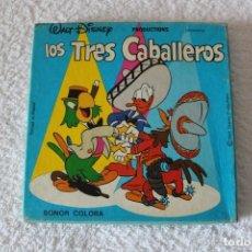 Cine: PELICULA SUPER 8 MM SONORA: LOS TRES CABALLEROS - WALT DISNEY PRODUCTIONS. Lote 132379974