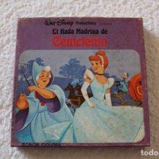 Cine: PELICULA SUPER 8 MM SONORA: EL HADA MADRINA DE CENICIENTA - WALT DISNEY PRODUCTIONS. Lote 132512766