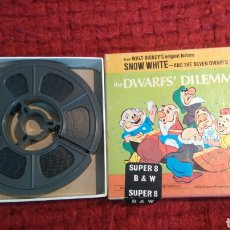 Cine: WAL DISNEY HOME MOVIES. Lote 139449974