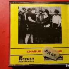 Cine: PELICULA SUPER 8 S.W. CHARLIE IM BOXRING - 33 M PICCOLO FILM. Lote 141685942