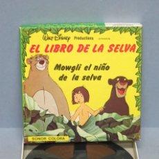 Cine: PELICULA SUPER 8 MM. SONORA. EL LIBRO DE LA SELVA, MOWGLI EL NIÑO DE LA SELVA. WALT DISNEY . Lote 145328334