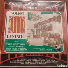 Cine: DOCUMENTAL 1978 - VOLEM L'ESTATUT - SUPER 8. Lote 146783722