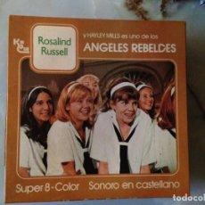 Cine: PELÍCULA SUPER 8 - ANGELES REBELDES. Lote 148794890