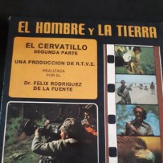 Cine: PELICULA SUPER 8 EL HOMBRE Y TIERRA FELIX RODRIGUEZ DE LA FUENTE Nº 12 EL CERVATILLO SEGUNDA PARTE. Lote 150641390