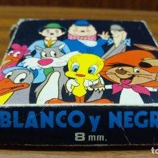 Cine: CAJA BOBINA CINE BLANCO Y NEGRO 8MM NACORAL (VACIA). Lote 152754026