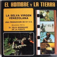 Cine: EL HOMBRE Y LA TIERRA. LA SELVA VIRGEN VENEZOLANA. FELIX RODRIGUEZ DE LA FUENTE. Lote 153765070
