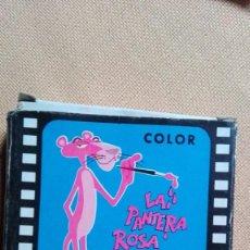 Cine: LA PANTERA ROSA NOCTÁMBULA - PELÍCULA SUPER 8 - SONORA - COLOR.. Lote 156898020