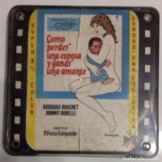 Cine: PELÍCULA LARGOMETRAJE SÚPER 8 MM, CÓMO PERDER UNA ESPOSA Y GANAR UNA AMANTE, 5 BOBINAS. Lote 155528361