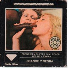 Cine: GRANDE Y NEGRA PORNO FILM SUPER 8 MM SONORA COLOR. ADULT CONTENT. Lote 158391690