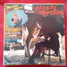 Cine: PRIMERA NOCHE DE UNA ALEGRE CAMPESINA, SUPER 8, 1976, LITA CLAVER ''LA MAÑA'', PELICULA EROTICA. Lote 159742018