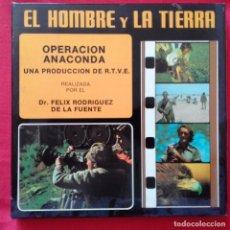 Cine: EL HOMBRE Y LA TIERRA - OPERACION ANACONDA - FELIX RODRIGUEZ DE LA FUENTE - SUPER 8 COLOR SONORO. Lote 159742502