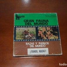 Cine: YAMBO MASSAI DOCUMENTAL 180 MTS. Lote 164606026