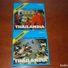 Cine: DOCUMENTAL THAILANDIA. Lote 164610870