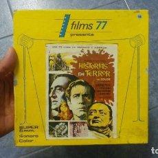 Cine: EL GATO NEGRO (TERROR)ROGER CORMAN -PELÍCULA-SUPER 8 MM-1 X 180 MTS, RETRO-VINTAGE FILM # 2. Lote 168527320