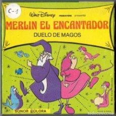 Cine: SUPER 8 ++ MERLÍN EL ENCANTADOR. DUELO DE MAGOS ++ 60 METROS NUEVA PRECINTADA. Lote 171170184