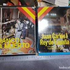 Cine: PELÍCULAS SÚPER 8 FRANCO HA MUERTO Y JUAN CARLOS REY DE ESPAÑA AÑOS 70. Lote 172399005