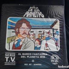 Cine: LA BATALLA DE LOS PLANETAS (COMANDO G). Lote 176532085